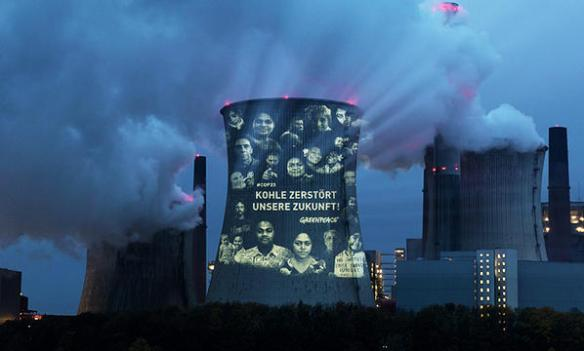 Projection in German onto Coal Power Plant Neurath in GermanyProjektion am Kohlekraftwerk Neurath